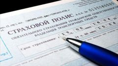 What are the documents required for the registration of insurance