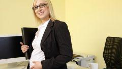 Какие льготы на работе пологаются при беременности