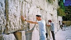 Что символизирует стена плача в Израиле