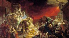 Что случилось с городом Помпеи