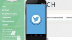 Где можно скачать Твиттер для телефона