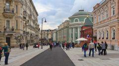 Какая из ныне существующих улиц Москвы самая старая
