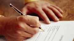 Разница между трудовым договором и трудовым соглашением