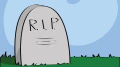 Как переводится RIP