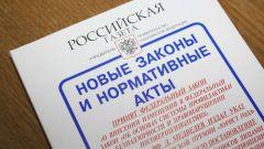 Что такое нормативный документ