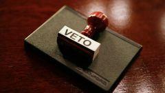 Что такое право вето