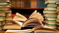 Какие основные разделы языкознания