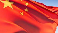 Как расшифровать КНР
