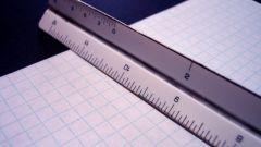 Медиана, высота и биссектриса и их свойства