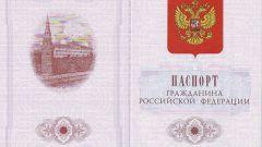 В каких случаях меняют гражданский паспорт