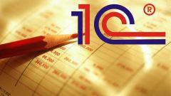 Как научиться работать в программе «1С: Бухгалтерия»