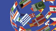 Что такое межнациональные отношения