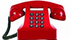 Как узнать номер телефона по адресу