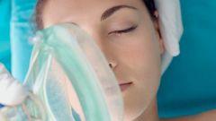 Что такое анестетик