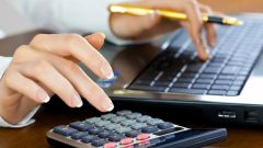 How to calculate taxes, LLC