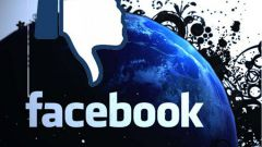 How to delete your account with facebook