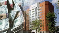 Возможные варианты покупки недвижимости