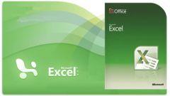 5 полезных функций в Microsoft Excel