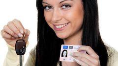 Как получить права в 18 лет