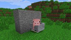 How to make a Minecraft car no mods