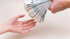 Этикет одалживания денег