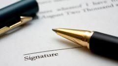 Какие документы нужны для вступления в наследство в 2018 году