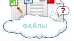 Чем можно открыть файлы tmp