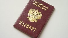 Когда паспорт становится недействительным