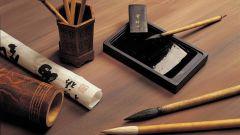 Родом из Китая: изобретение технологии изготовления бумаги