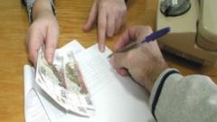 Как составить приказ об изменении должностного оклада