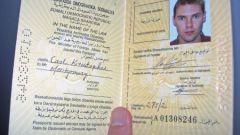 Когда менять паспорт