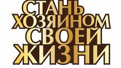 Как зарабатывать на КакПросто от 3600 рублей, работая 3 часа в день