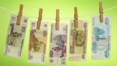 Что делать, если родители дают мало денег