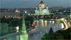 Какие плюсы у жизни в Москве