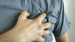 Как определить сердечный приступ