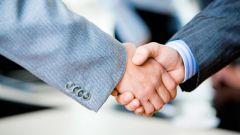 Что такое деловая активность предприятия