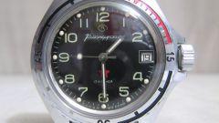 Как выглядят командирские часы