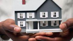 На что банки ипотеку не дадут?