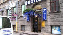 """Отель """"Невский"""" - для людей, любящих комфорт"""