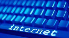 Как выйти в интернет