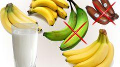 Что такое банановая диета