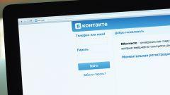 Как получить API ID «ВКонтакте