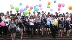 Как поздравить девятиклассников на выпускном