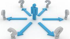 Как определить  профессии, в которых можно добиться успеха?