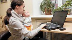 Как узнать очередь в детский сад на портале госуслуги?