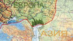Где граница Европы и Азии