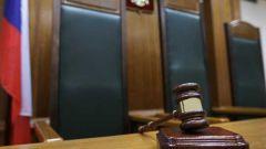 Как узнать, в какой суд обращаться