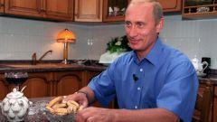 Где живет Путин