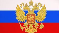 Сколько субъектов входит в РФ