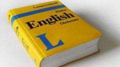 Какие существуют уровни знания английского языка